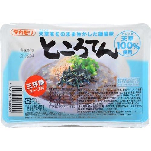 高森興産 ところてん三杯酢スープ付 450g×12個