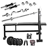 LiveStrong 50 kg home gym, 14 inch dumbells rod, 2rods,3 in 1 (i/d/f) bench,accessories