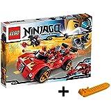 レゴ ニンジャゴー X-1 ニンジャ・チャージャー 70727 + レゴ 630 ブロックはずし(プレゼントし) [並行輸入品]