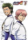 ダイヤのA 稲実戦編 Vol.2 [DVD]