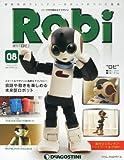 週刊 Robi (ロビ) 2013年 4/30号 [分冊百科]