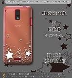 HTC J ISW13HT対応 携帯ケース【1156星『クリア』】