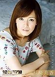 杉崎美香 2011年 カレンダー 杉崎美香 2011年 カレンダー