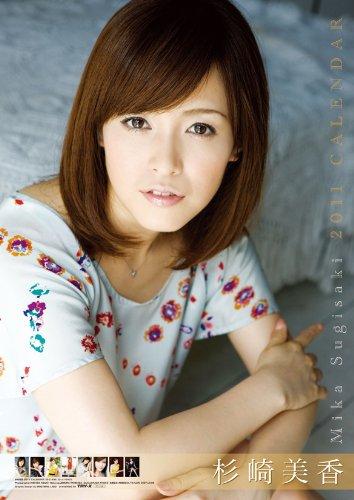 杉崎美香の画像 p1_30