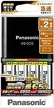 Panasonic 充電式EVOLTA 急速充電器セット 単3形充電池 4本付き 大容量モデル K-KJ55HLD40