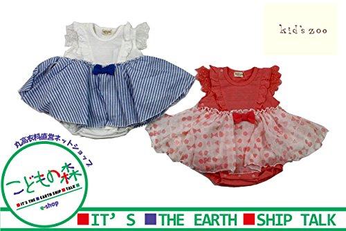 【子供服】 kids zoo (キッズズー) 柄違いスカートフリル付Tオール 70cm,80cm W22710