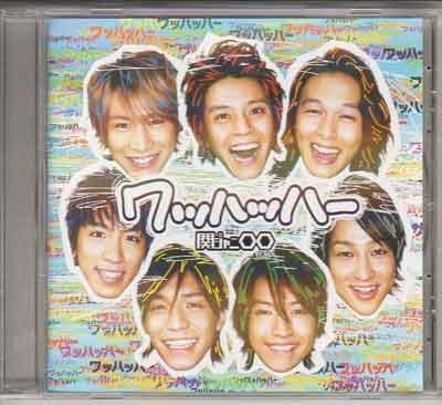 CD 関ジャニ∞ 2008 シングル 「ワッハッハー」 初回限定盤