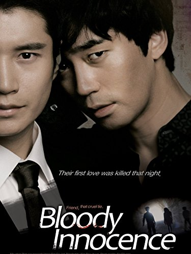 Bloody Innocent (English Subtitled)