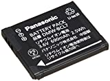 Panasonic バッテリーパック ルミックス DMW-BCL7