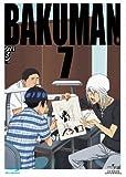 バクマン。 Blu-ray 07巻 初回限定版 7/27発売