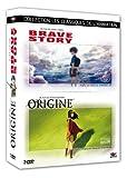 echange, troc Brave Story + Origine