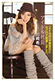「AKB48」卒業翌日に40万円で起業しました。 アイドル社長