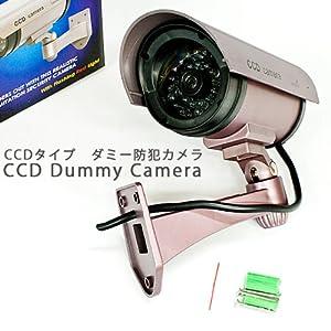 赤色LEDが常時点灯 CCDダミー防犯カメラ(パープル)