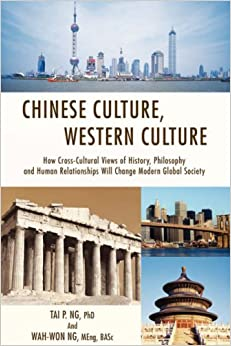 human relationships culture Cultural notes on chinese negotiating behavior  cultural notes on chinese negotiating behavior  understand the key elements of chinese culture to which.