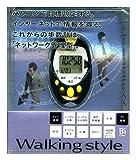 オムロン ヘルスカウンタ ウォーキングスタイルHJ-710IT