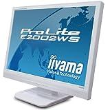 iiyama 20インチワイド液晶ディスプレイ  アスペクト比固定拡大機能搭載 ホワイト PLE2002WS-W1