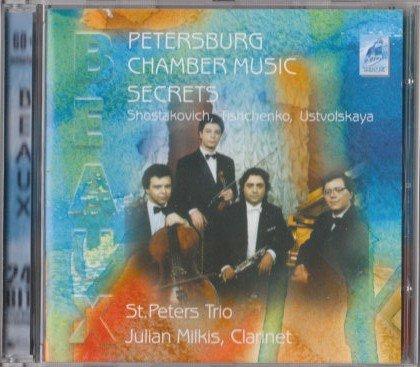 shostakovich-tishchenko-ustvolskaya-chamber-works