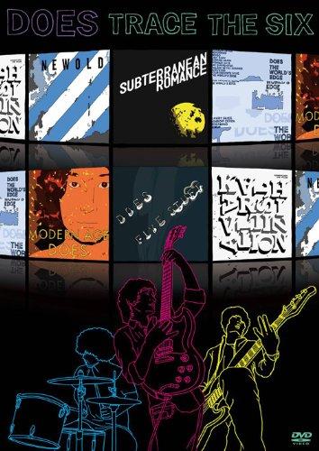 アルバム再現ライブ TRACE THE SIX [DVD]