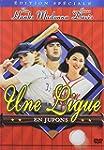A League of Their Own (Special Editio...