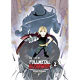 The Art of Fullmetal Alchemist 2par Hiromu Arakawa