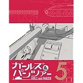 【Amazon.co.jp限定】ガールズ&パンツァー 5 (特装限定版)(スリーブケース付) [Blu-ray]