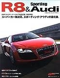 R8&Sporting Audi (NEKO MOOK 1436)