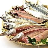 ギフト 対応商 和歌山県産 干物 3種類 6枚 お試しセット ( あじ サバ カマス )