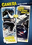 Image de Gamera Double Feature [Import USA Zone 1]