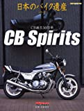 CB Sprits