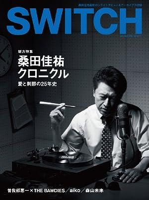 SWITCH Vol.30 No.7 特集:桑田佳祐クロニクル