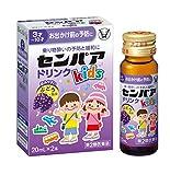 【第2類医薬品】センパア Kidsドリンク 20mL×2 ランキングお取り寄せ