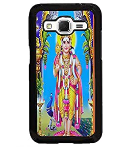 PrintDhaba Lord Kartike D-3319 Back Case Cover for SAMSUNG GALAXY CORE PRIME (Multi-Coloured)