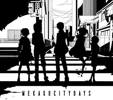 メカクシティデイズ(DVD付)