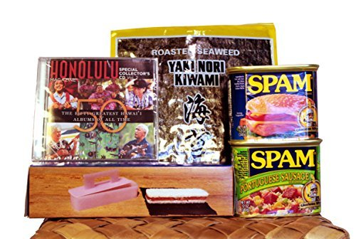 spam-hawaiian-musubi-kit-portuguese-sausage-flavor-by-hawaiian-aloha-gifts