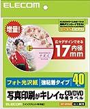ELECOM CD/DVDラベル 光沢紙 内径17mm 強粘着 40枚入り EDT-KDVD2S