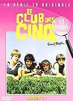 Le Club des 5 - La série TV originale - Saison 2