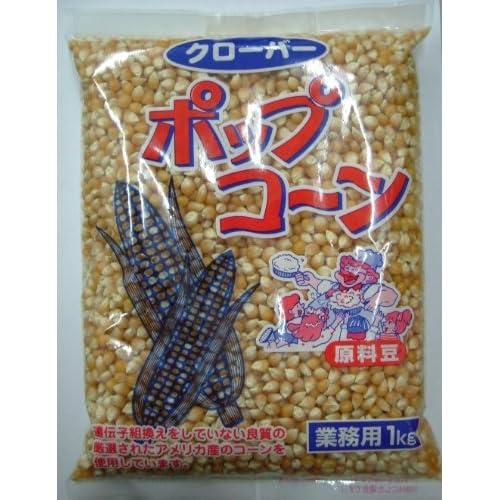 ▶︎ポップコーン豆の購入はこちら♩
