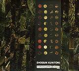 Vinonaamakasio by Shogun Kunitoki [Music CD]