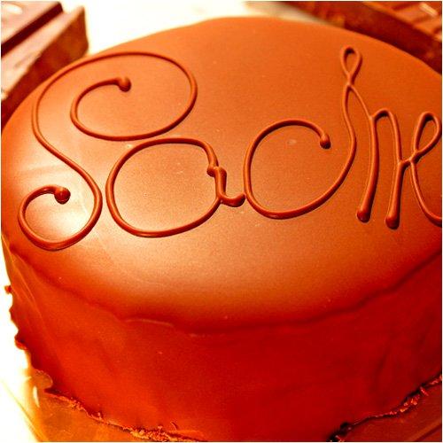 最高級洋菓子 ウィーンの銘菓ザッハトルテ チョコレートケーキ