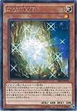 遊戯王カード SHVI-JP022 太古の白石(レア)遊戯王アーク・ファイブ [シャイニング・ビクトリーズ]