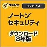 ノートン セキュリティ 3年版(Windows/Mac/Android/iOS対応) [オンラインコード]