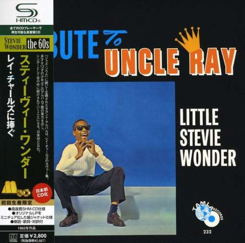 Tribute to Uncle Ray artwork