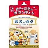 賢者の食卓 ダブルサポート 6g×9包 健康食品 特定保健用食品(トクホ) 特定保健用食品(トクホ) [並行輸入品]
