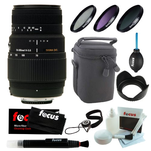 Sigma 70-300Mm F/4-5.6 Sld Dg Macro Lens With Built In Motor For Nikon Digital Slr Cameras + Lens Hood + Filter Kit +Deluxe Accessory Kit