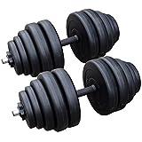 ダンベル 60kg (30kg 2個セット 合計60kg) 【筋力トレーニング/ダイエット/シェイプアップ/ポリエチレン製/静音/トレーニングに集中】 (60kg)
