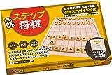 日本将棋連盟の公式ガイド付き 本格ステップ将棋 ボードゲーム 幻冬舎 -