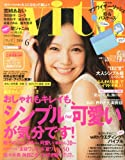 with (ウィズ) 2014年 06月号 [雑誌]