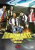 DRAGON GATE 2006 DVD-BOX[DVD]