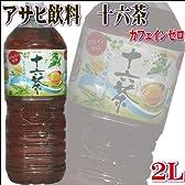 アサヒ 十六茶 2L 1ケース (6本)