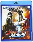 ゴジラvsメカゴジラ(平成5年度作品) 【60周年記念版】 [Blu-ray]